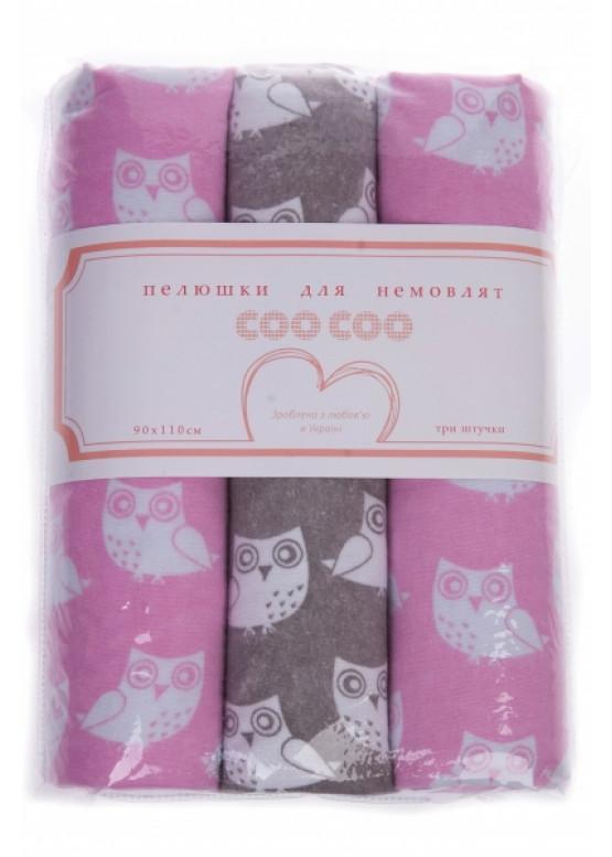 """Набір пелюшок Coo Coo """"Сови"""" (3 шт: 2 рожеві і 1 сіра)"""